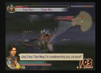 DW5 Gan Ning