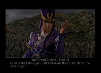 DW5 Mt Qi Sima Yi