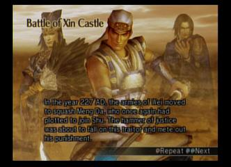 Battle of Xin Castle