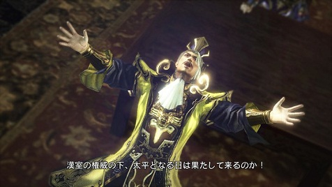 Yuan Shao shouting to heavens