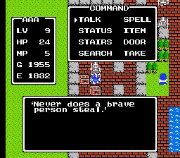 Dragon Warrior I Brave