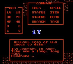 Dragon Warrior I Dragonlord Erase