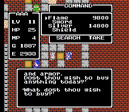 Dragon Warrior I Silver Shield
