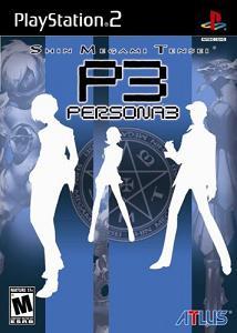 Persona3 Cover Art