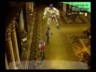 Persona 3 White Gigas