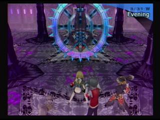 Persona 3 FES Cocytus boss