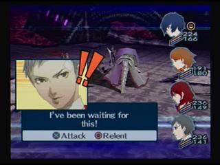 Persona 3 Fes Journey Walkthrough Faq 2