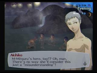 Persona 3 FES Akihiko Persona 3 FES Mitsuru