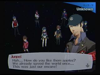 Persona 3 FES Junpei Erebus