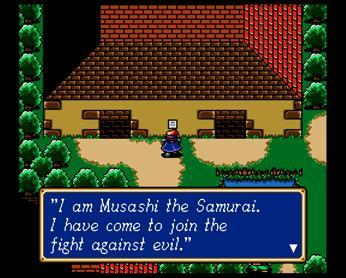 Shining Force 1 Musashi