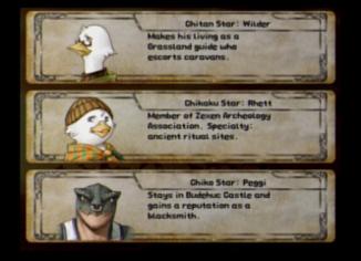 duck future