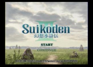 suiko iii