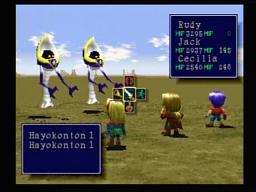 Wild Arms Hayokonton